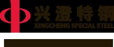 Jiangyin XingCheng Special Steel